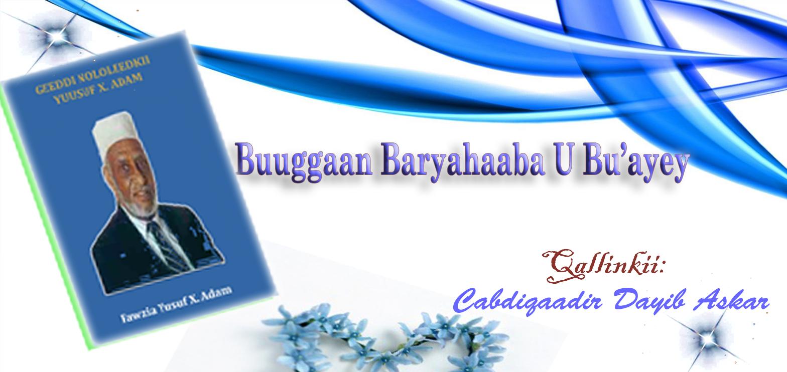 blue baaa