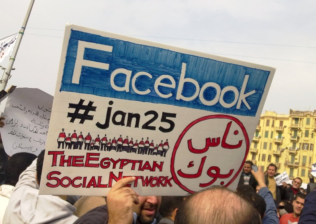 Social networks played a vital role in initiating Egypt's 2011 uprising.  Essam Sharaf/Wikimedia, CC BY-ND