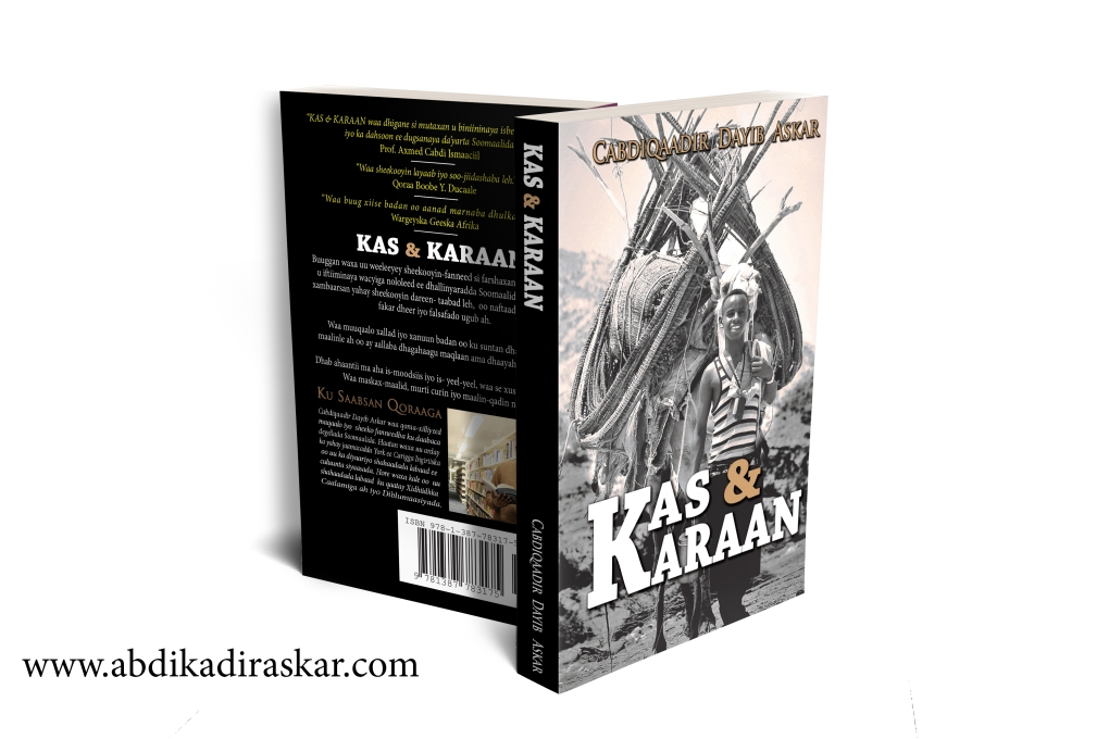 KAS & KARAAN ( standing version).3